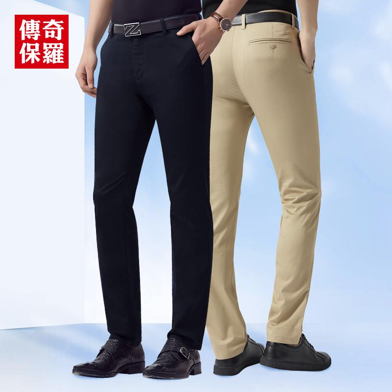 CreamSoda 男裤夏季休闲裤薄款青年正装裤子修身直筒上班男士职业商务西裤男