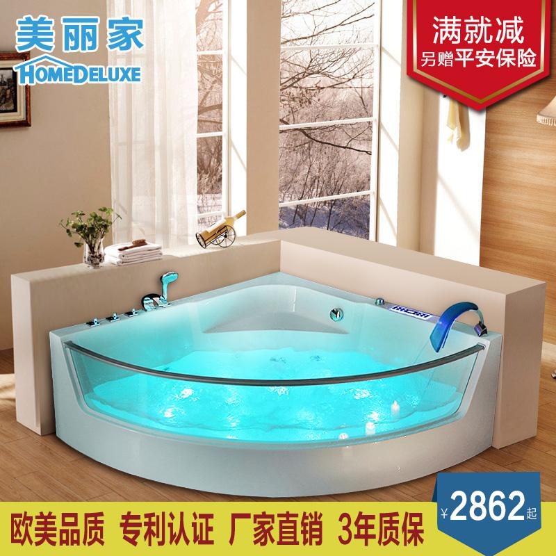 homedeluxe浴缸亚克力扇形浴缸RL-6133
