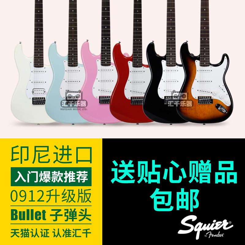 Электрогитара Squier  Fender Bullet 0912