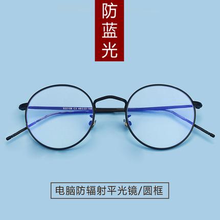 防辐射眼镜女防蓝光眼镜男复古眼镜框韩版潮大脸小脸圆框平光镜