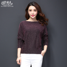 Clothing for ladies Gan Furen m5423