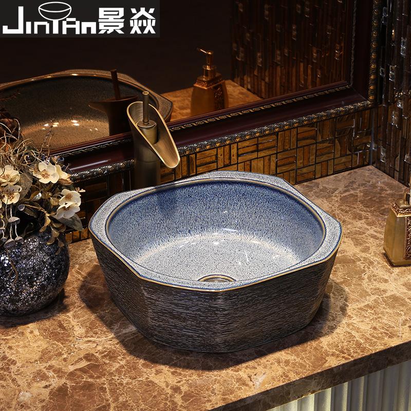 景焱陶瓷洗脸盆洗面盆JY-9415