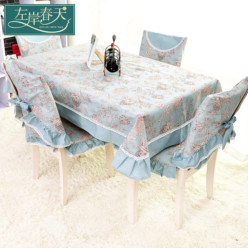 左岸春天韩式桌布小清新
