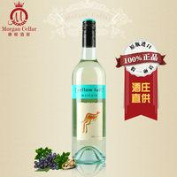 澳洲 原装进口黄尾袋鼠莫斯卡甜白葡萄酒 澳大利亚黄袋鼠葡萄酒