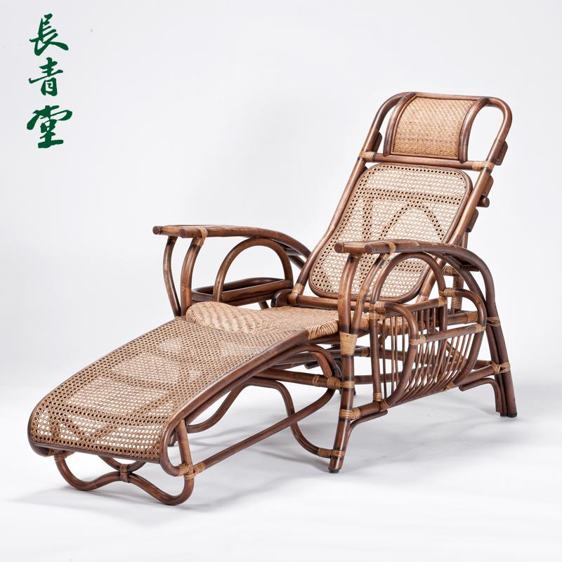 长青堂 藤编藤椅子折叠椅躺椅老人午睡椅阳台客厅办公休闲靠背椅