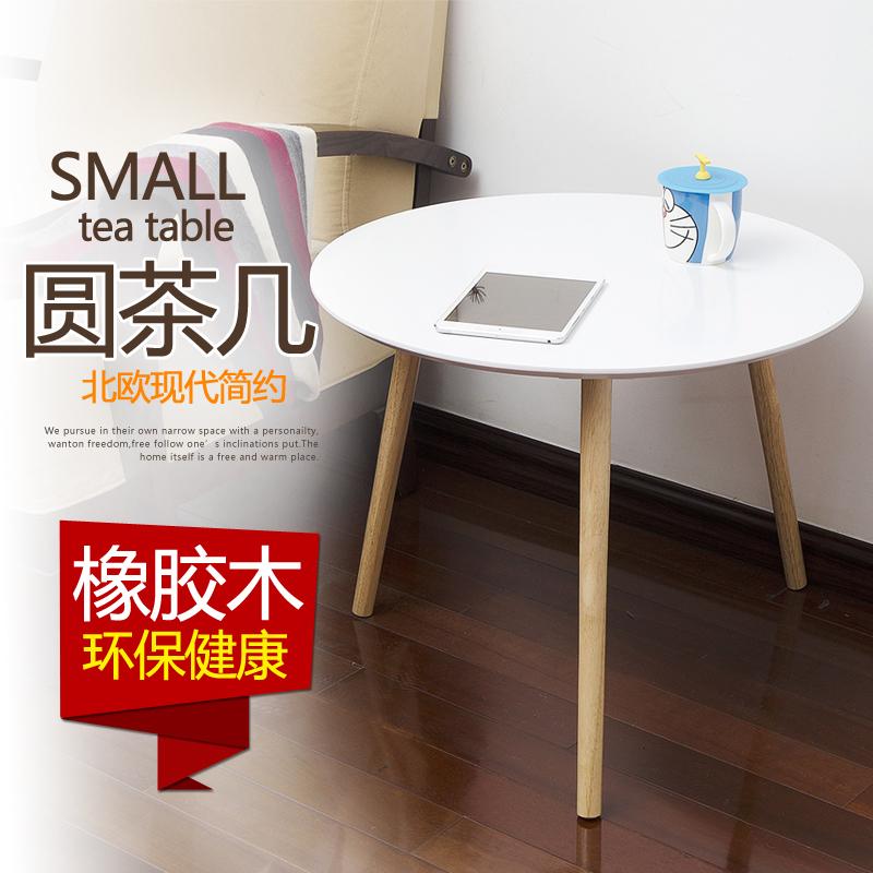 瑞美特小圆桌RM150