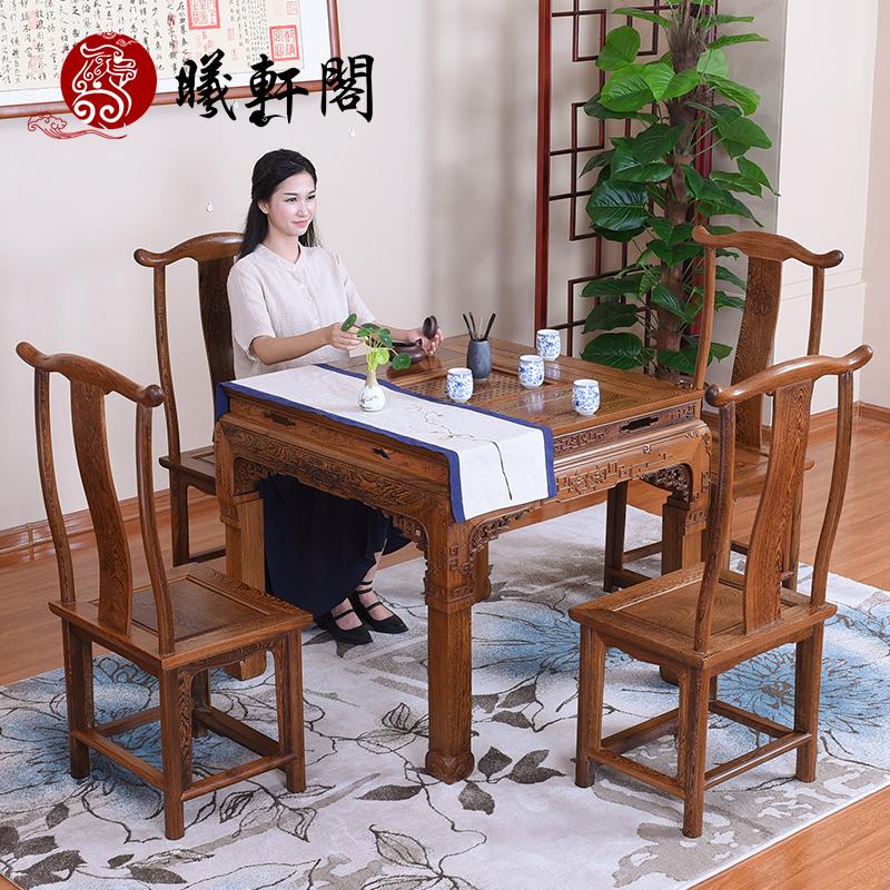 曦轩阁曦轩阁红木茶桌jcm-czyzh560