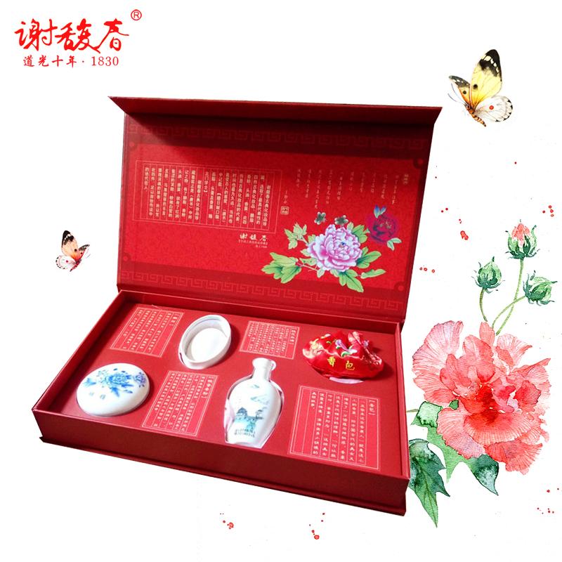谢馥春旗舰店古典四件套(红色礼品级) 配手袋 套盒