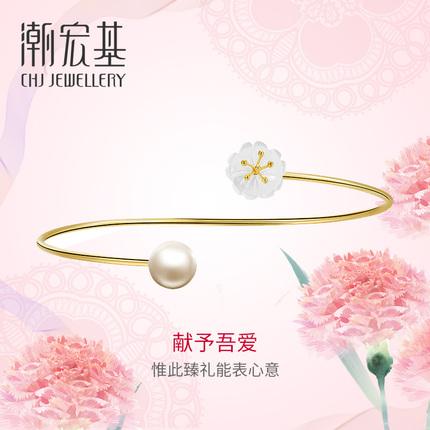 【可抵200元券】潮宏基 吾爱-臻礼 黄18k金珍珠