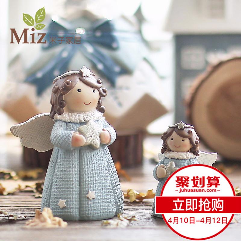 米子家居树脂工艺品BJ010124