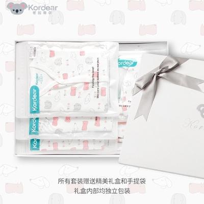 新生儿礼盒纯棉婴儿衣服宝宝春秋夏装套装女0一1岁大礼包男3个月
