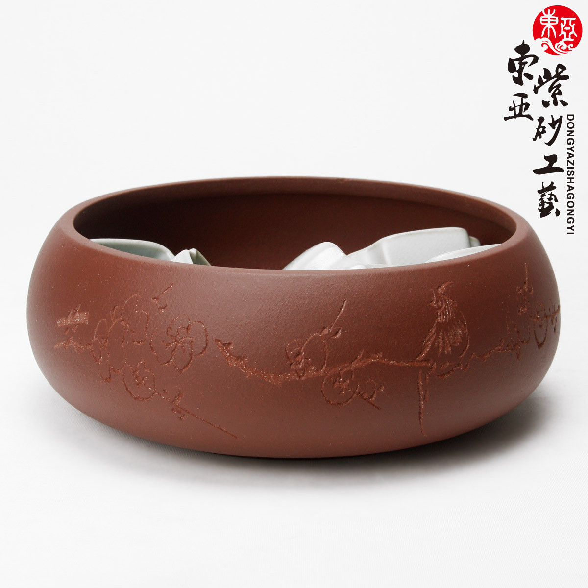 东亚大号茶洗茶具17896