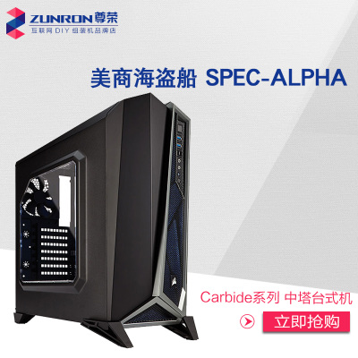 美商海盗船 SPEC-ALPHA Carbide系列 白红色...