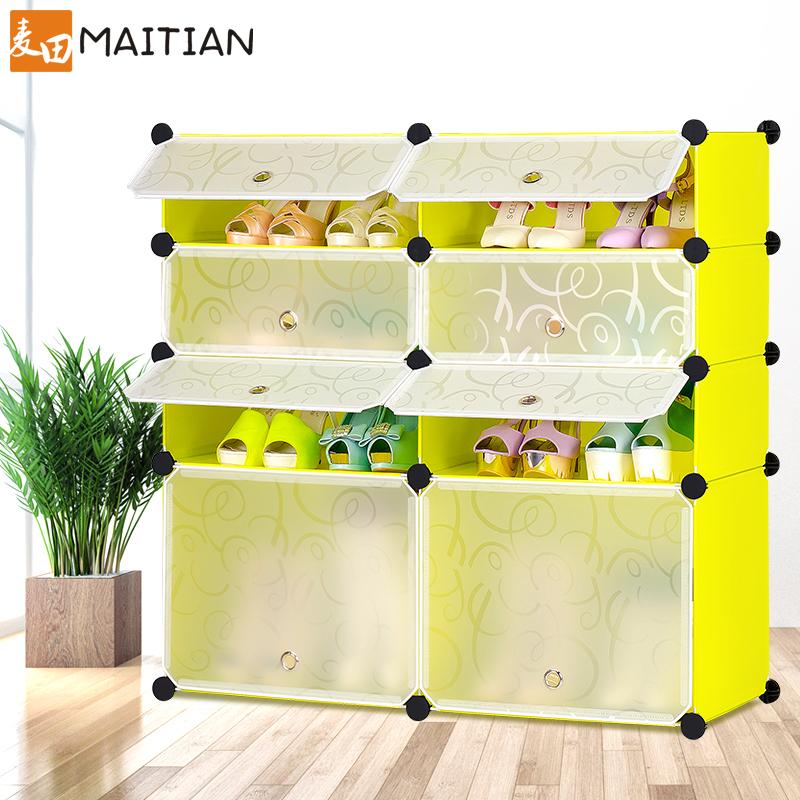 麦田简易防尘塑料柜2排4层MT-X5602