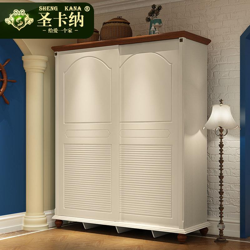 圣卡纳地中海实木衣柜D902躺门衣柜