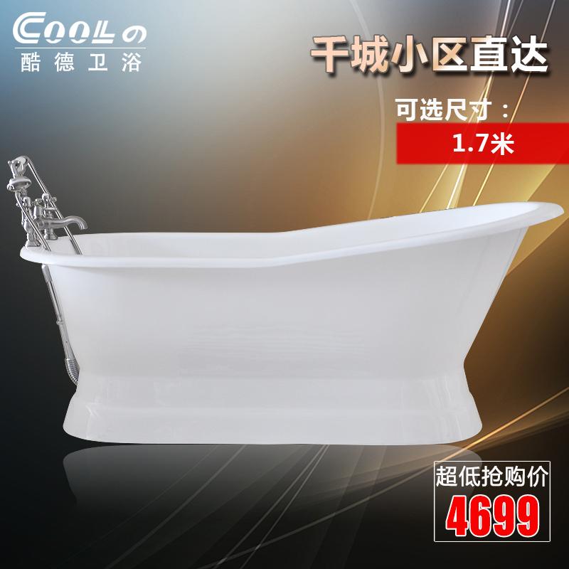 酷德浴缸搪瓷浴盆KD-1030