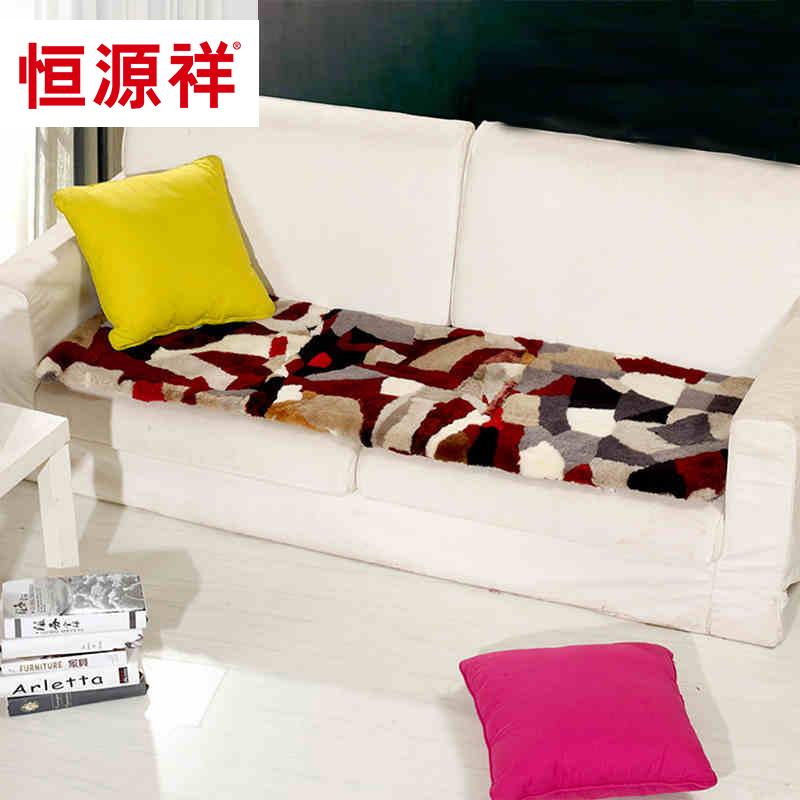 恒源祥羊剪绒澳洲羊毛沙发坐垫HYX--12