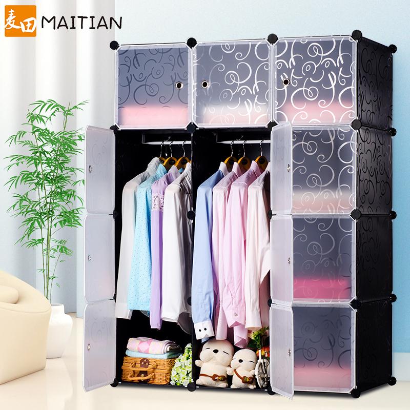 麦田衣柜简易组装树脂衣橱MT-Y003