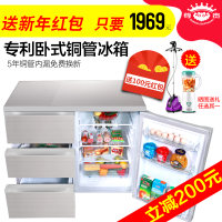 尊贵 BCD-210CV专利卧式冰箱家用 推拉抽屉家用橱柜嵌入式电冰箱