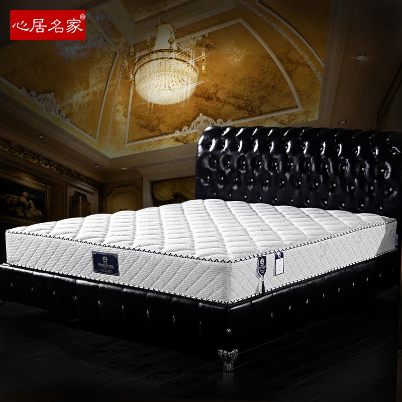 床垫乳胶床垫802山羊绒床垫-
