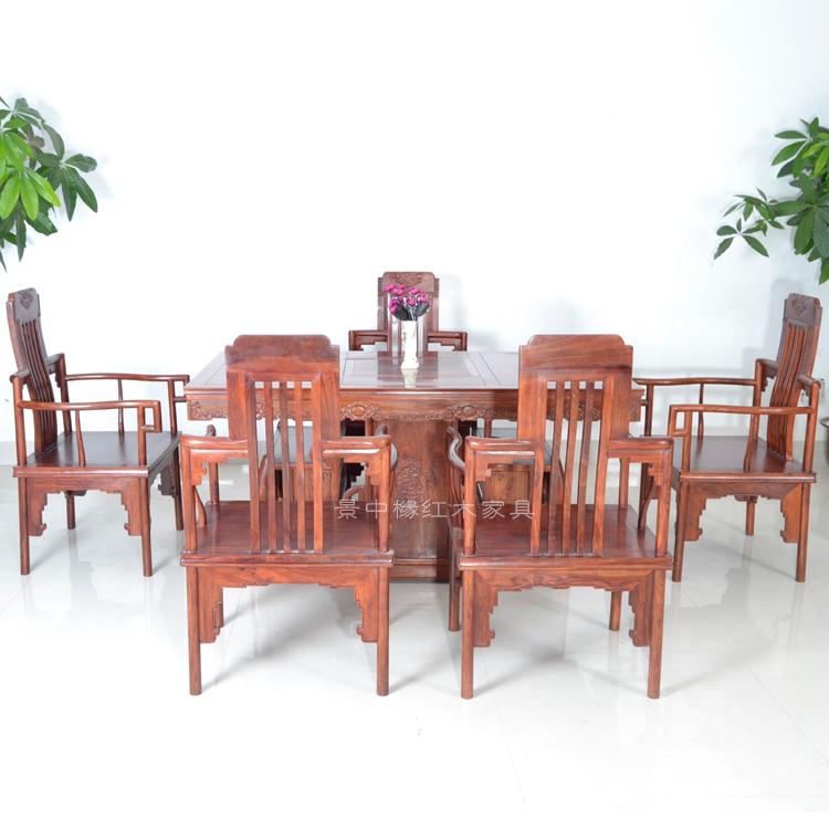景中橼功夫茶台桌椅1jvwb