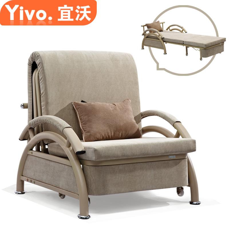 宜沃书房多功能布艺沙发单人床 s7010