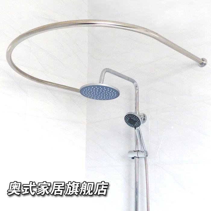 奥氏不锈钢u型浴帘杆淋浴房F100