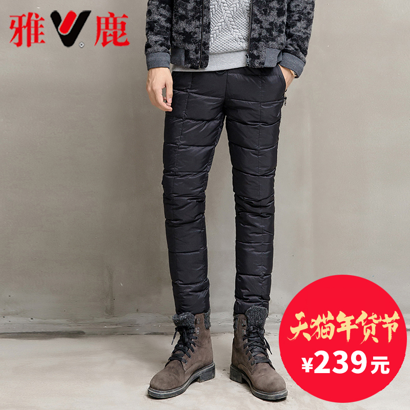 Insulated pants Yalu yr8107560