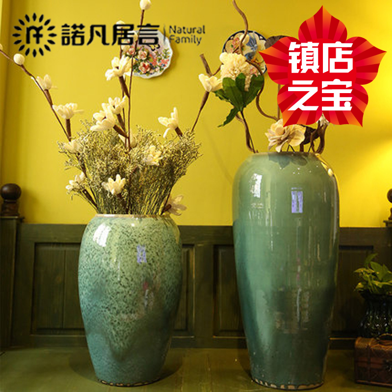 诺凡居言陶瓷落地花瓶摆件