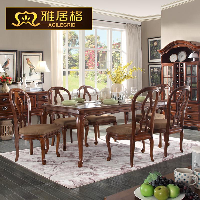雅居格美式实木餐桌M2018 长餐桌