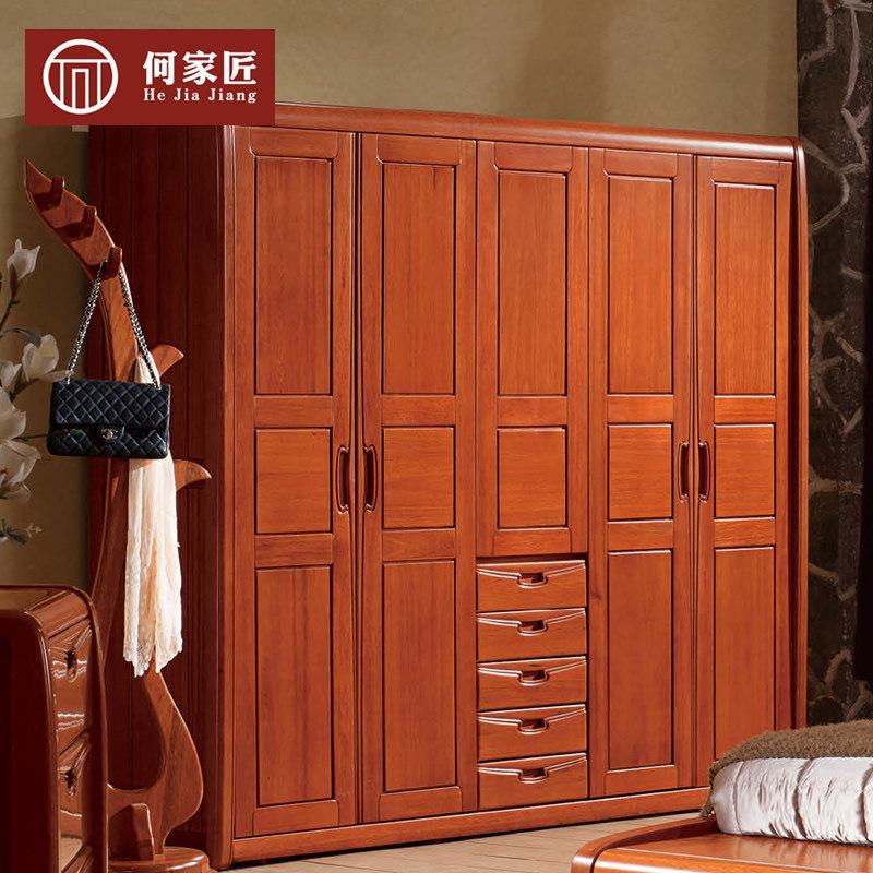 何家匠衣柜实木中式储物柜BY98