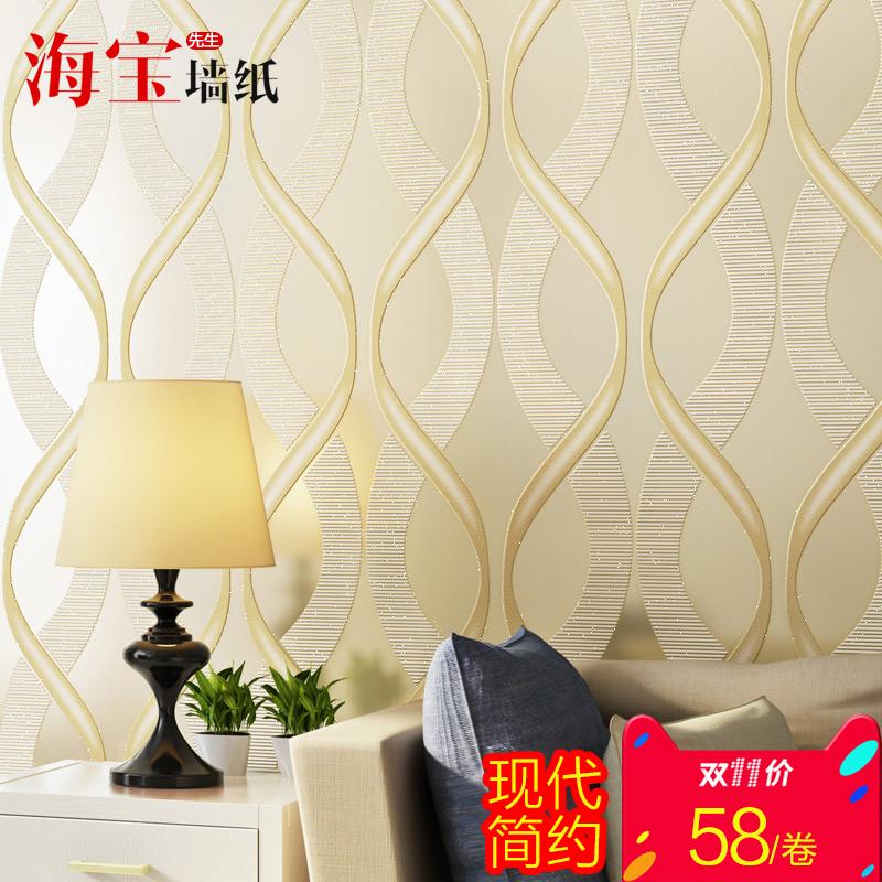 海宝现代简约无纺布墙纸JBL-2