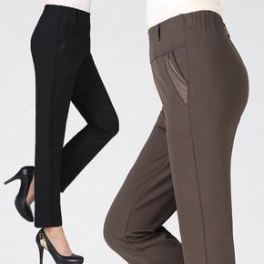 中年女装高腰长裤