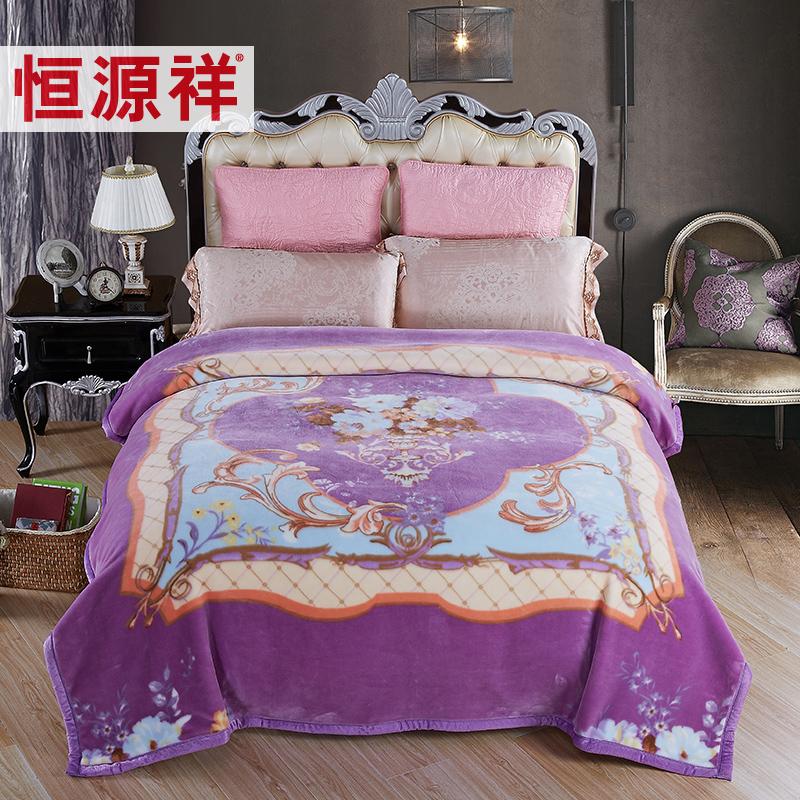 恒源祥毛毯休闲毯3.2KG翡翠毯-花博园