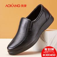 奥康  黑色圆头商务休闲真皮时尚男鞋低帮鞋套脚休闲皮鞋舒适男鞋