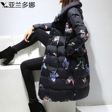 Clothing of large sizes Yalanduona yz8806