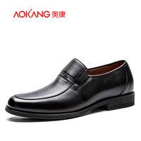 奥康男鞋 新款套脚真皮商务男减震商务休闲皮鞋子办公室百搭鞋子