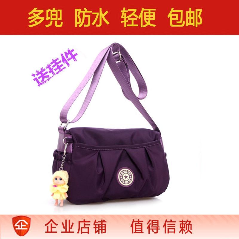 small bags oblique across the mini bag oxford cloth handbags new wave casual nylon messenger canvas shoulder bag