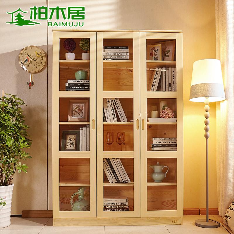 柏木居带玻璃门纯实木书柜