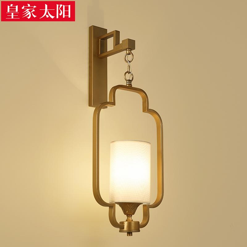 皇家太阳新中式复古铁艺壁灯HJ8887