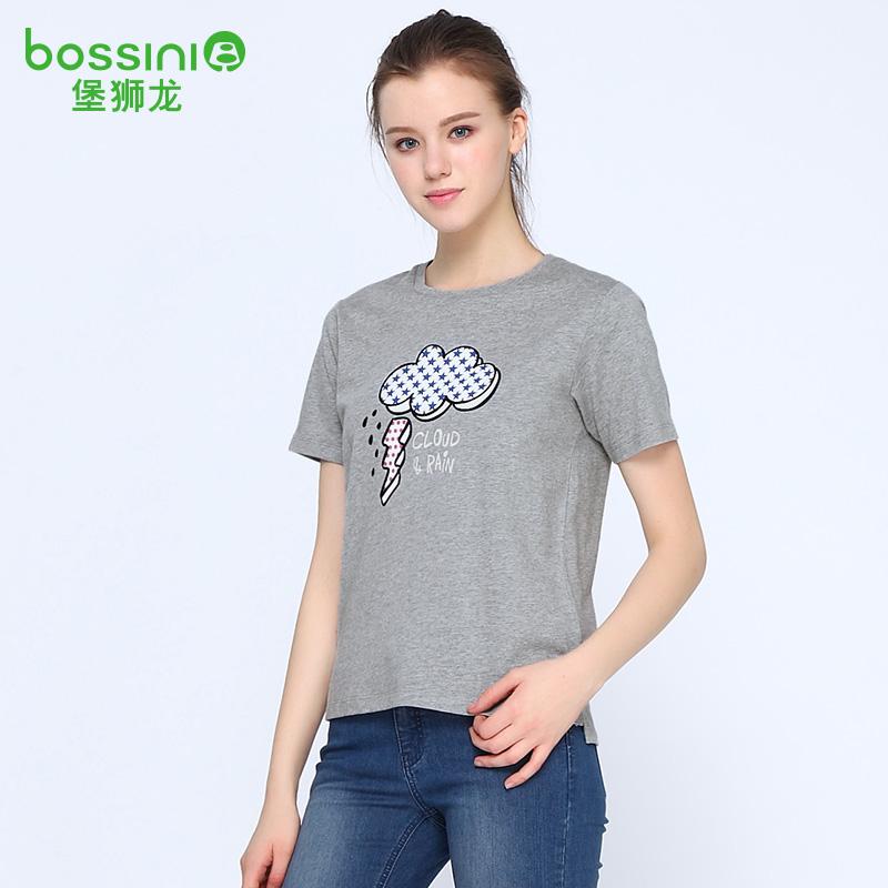 Quần áo nữ Bossini 17T 020829000  23817