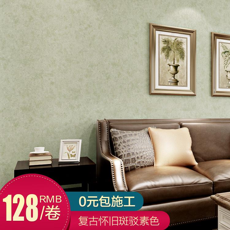 新巢墙纸素色纯色壁纸1135