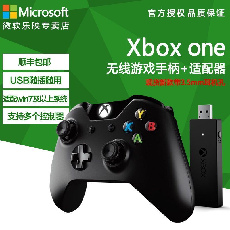 Джойстик для XBOX Microsoft  XBOX XBOX ONE PC