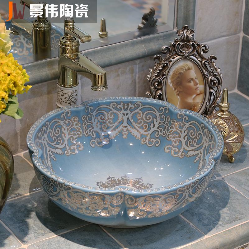 景伟景德镇陶瓷卫浴美式台上盆T-327