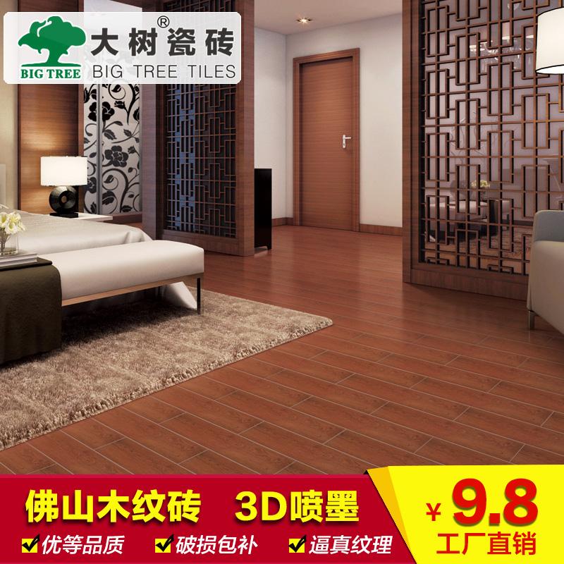 大树瓷砖木纹砖8056B