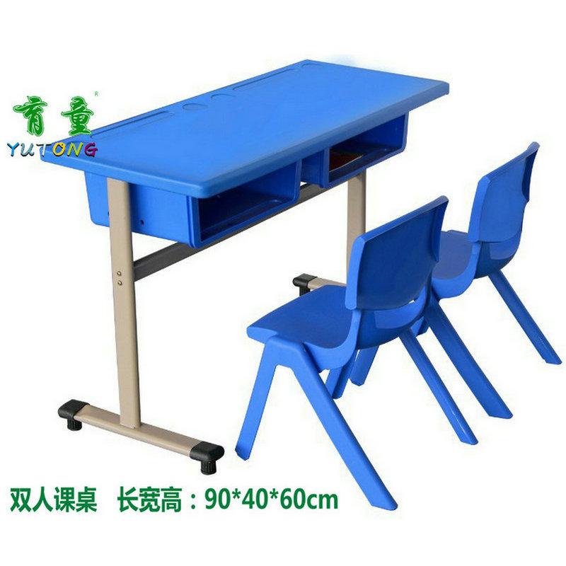 育童幼儿园儿童塑料课桌ytzy001
