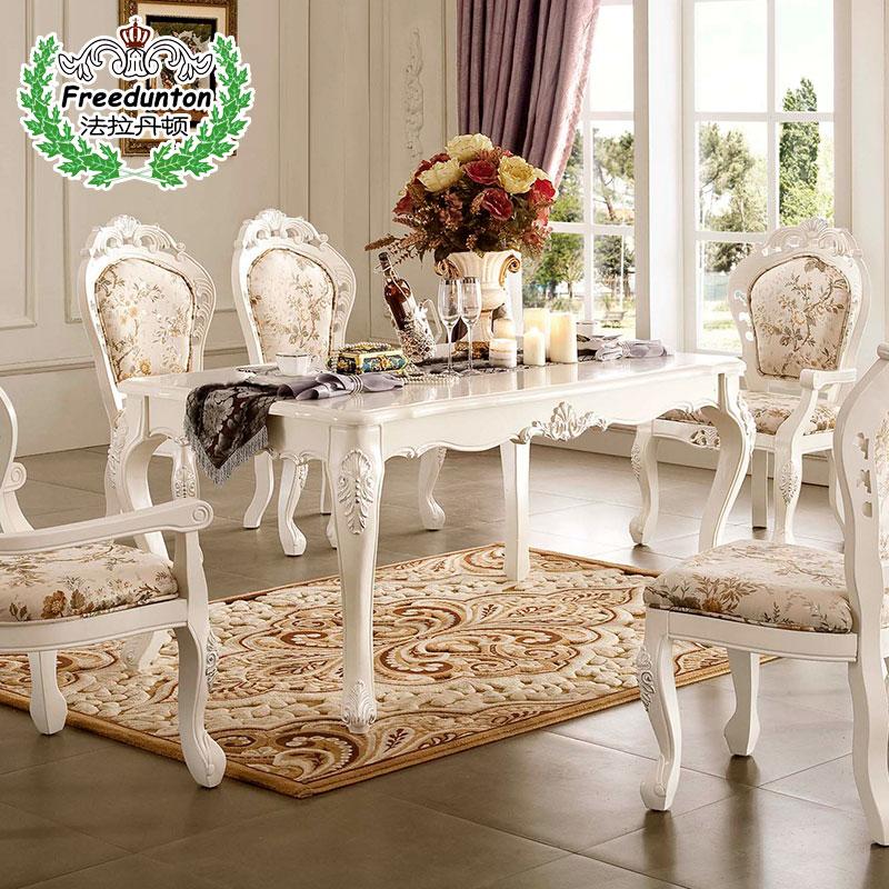 法拉丹顿欧式餐桌椅C11-A