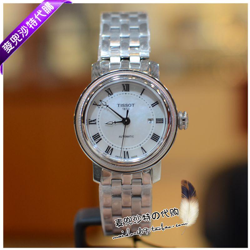 часы tissot 1853 цена t035627a всего