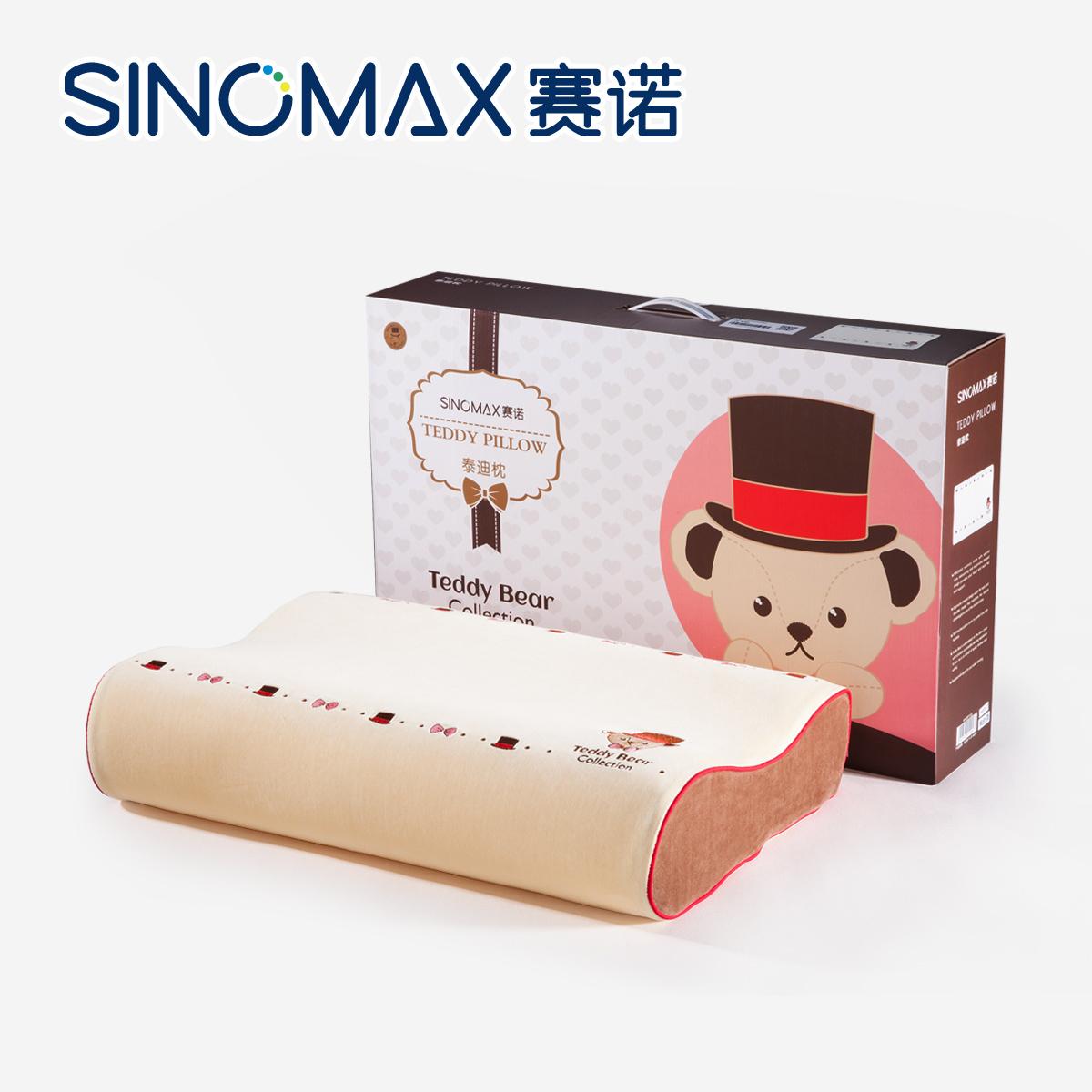 sinomax赛诺记忆棉枕头PP-148