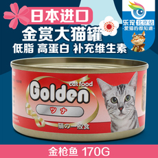 Golden prize zh010352 170g*10